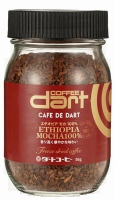 カフェドダート エチオピアモカ100% 95ℊ