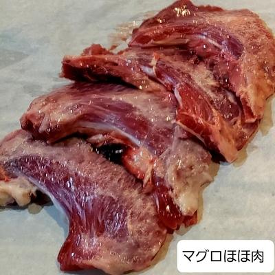 冷凍メバチマグロ(ほほ肉)