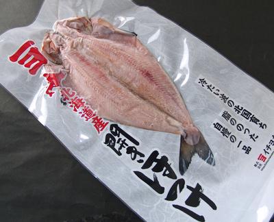 イチヨ 開きホッケ 1尾