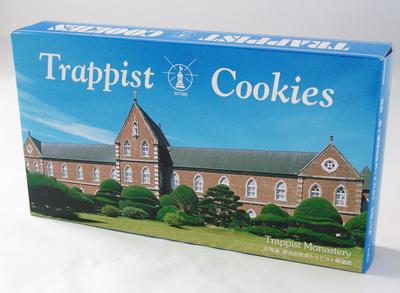 トラピストクッキー24入