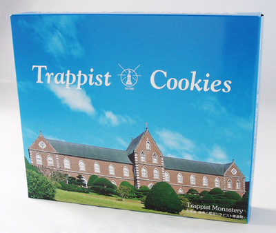 トラピストクッキー36入