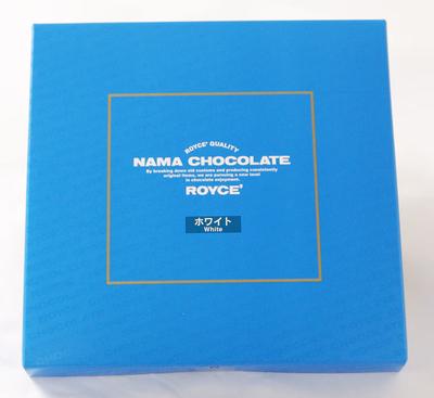 ロイズ生チョコレート(ホワイト)
