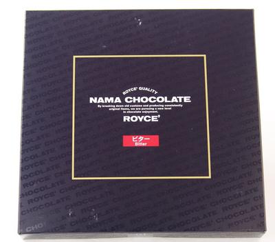 ロイズ生チョコレート(ビター)