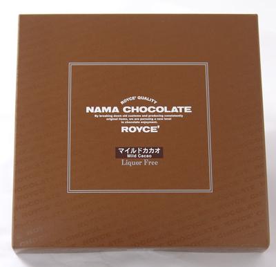 ロイズ生チョコレート(マイルドカカオ)