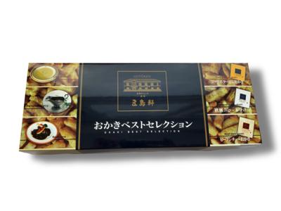 五島軒 おかきベストセレクション