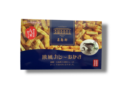五島軒 欧風カレーおかき