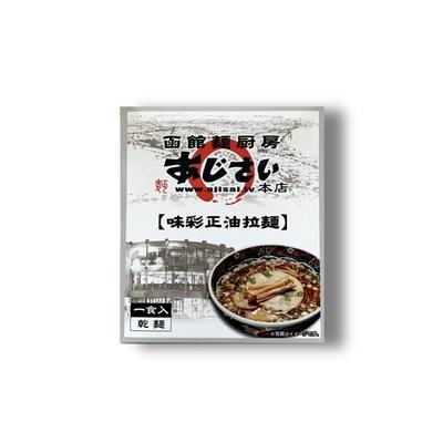 あじさい 正油ラーメン(1食入)