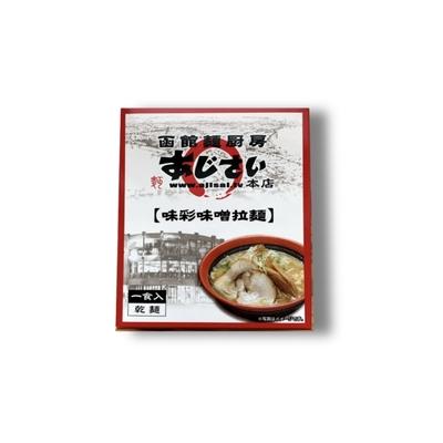 あじさい 味噌ラーメン(1食入)