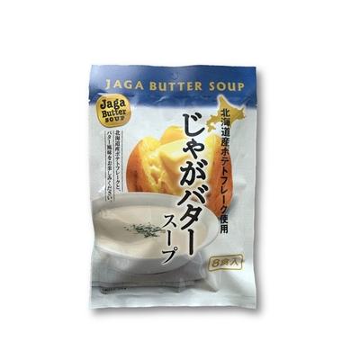 じゃがバタースープ(8食入)