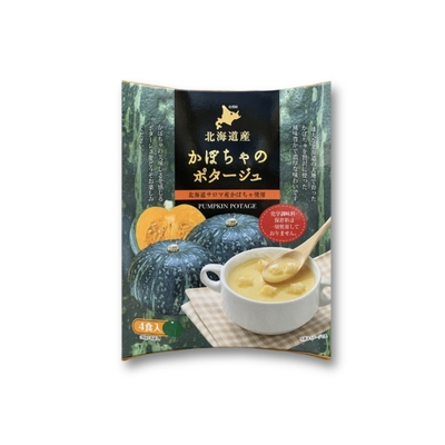 かぼちゃのポタージュスープ(4食入)