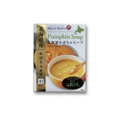 北海道かぼちゃスープ