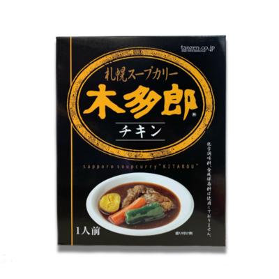 札幌スープカリー木多郎 チキン