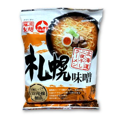 北海道二夜干しラーメン 札幌味噌