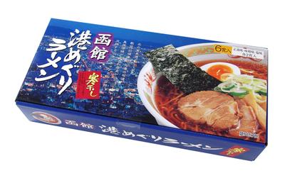 函館港めぐりラーメン(寒干し)6食入