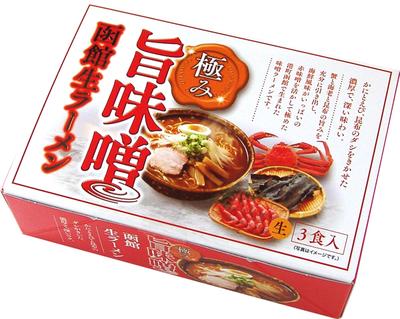 旨味噌 函館生ラーメン3食入