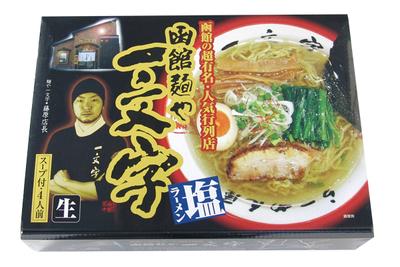 函館麺や 一文字ラーメン