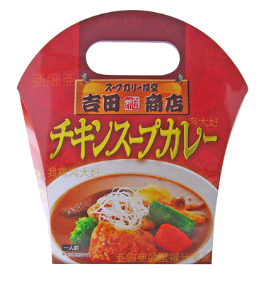 吉田商店チキンスープカレー
