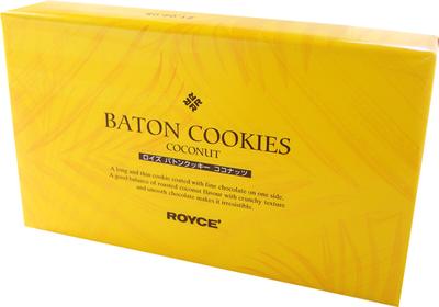 ロイズ バトンクッキー(ココナッツ)