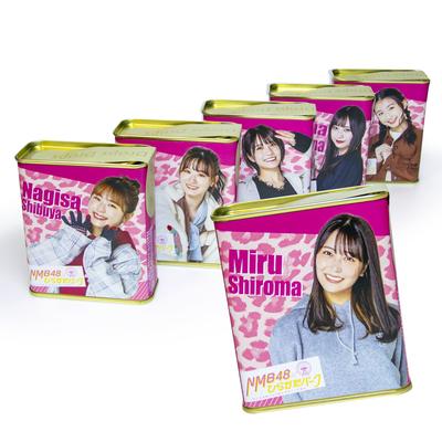 ★オンラインショップ限定商品★【NMB48】ドロップ缶(全16種)※数量限定