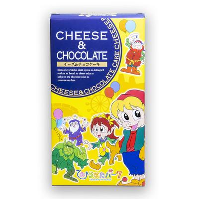 【★⭐︎6/27 12:00までの特別SALE⭐︎★】ひらかたパーク チーズ&チョコケーキ