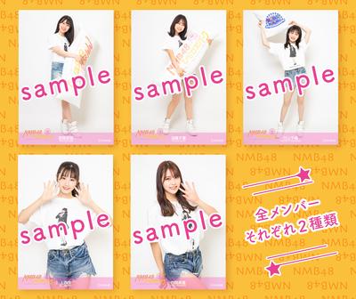 【NMB48】生写真ランダム5枚セット ver.2