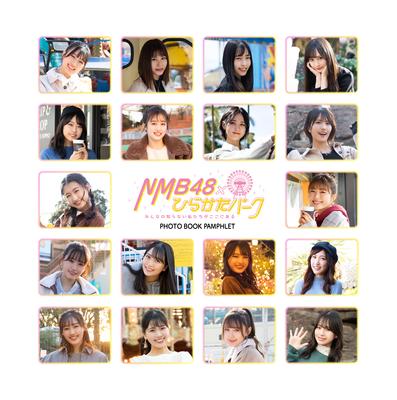 【NMB48】PHOTO BOOK