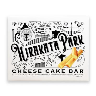 ひらかたパーク チーズケーキバー