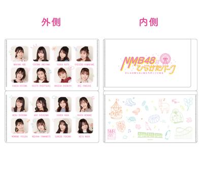 【NMB48】マスクケース