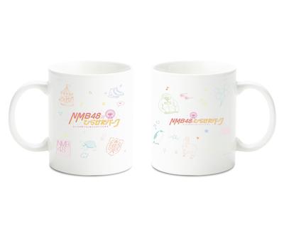 【NMB48】マグカップ