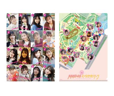 【NMB48】クリアファイル