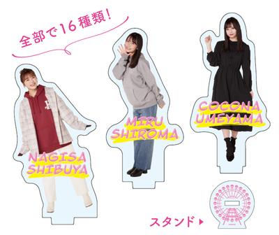 【NMB48】ランダムアクリルスタンド