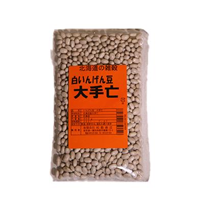 北海道産大手亡(白いんげん豆)350g