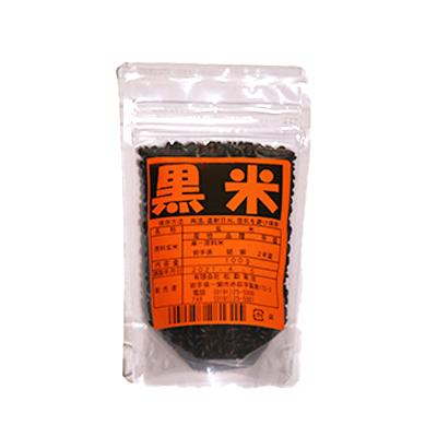 岩手県産黒米100g