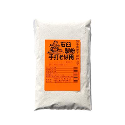 岩手県産石臼製粉そば粉300g