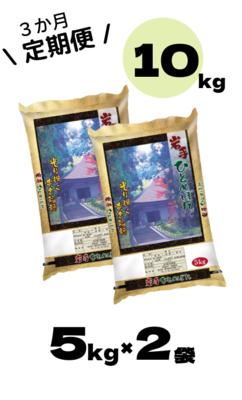 【送料補助対象】ひとめぼれ5kg×2袋
