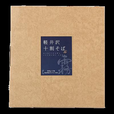 軽井沢十割そば【霧】乾麺セット