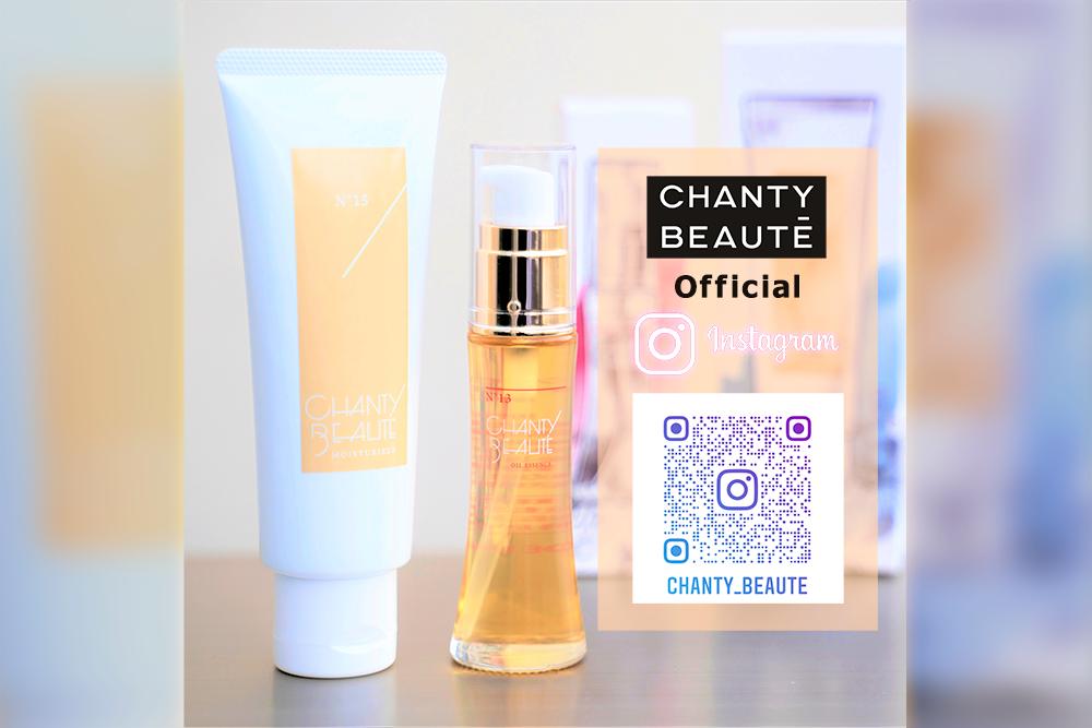 CHANTY BEAUTE (シャンティ・ボーテ) 公式インスタグラム - instagram