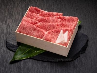 隠岐牛ロースすき焼きしゃぶしゃぶ用(600g)