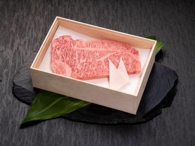 隠岐牛ロースステーキ用(250g×2枚)
