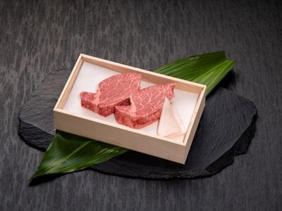 隠岐牛ヒレステーキ用(120g×2枚入)