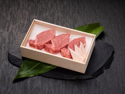 隠岐牛ヒレステーキ用(120g×3枚入)