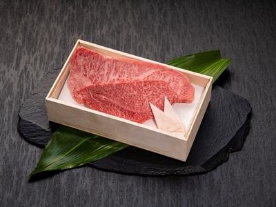 隠岐牛ロース・上赤身ステーキ用2枚(200g×2枚入)