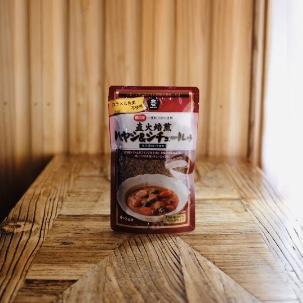 ムソーの直火焙煎ハヤシ&シチュールゥ 120g