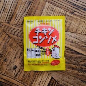 光食品のチキンコンソメ 10g✕8袋
