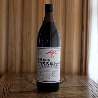 ヤマアの天然醸造丸大豆しょうゆ こいくち 900ml