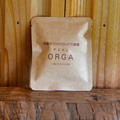 発酵生CHOCOLATE 蜂蜜 オーガ 25g