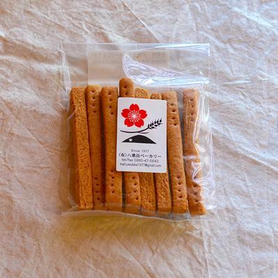 全粒粉・植物性クッキー しょうが 60g