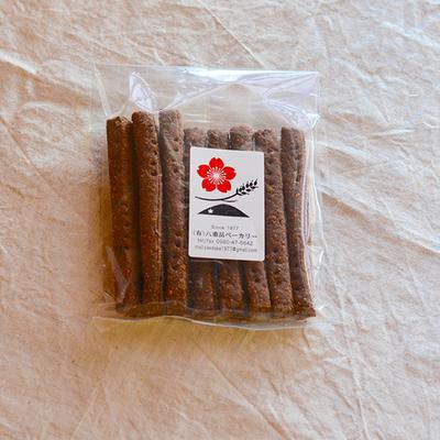 全粒粉・植物性クッキー キャロブ 60g