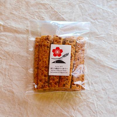 全粒粉・植物性クッキー ピーナッツ黒糖 60g