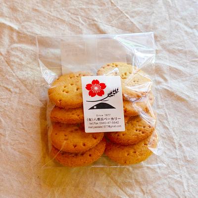 全粒粉・植物性クッキー シークァーサー 60g